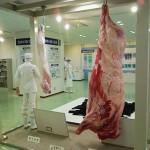 お肉の情報館