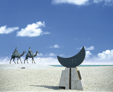 月の沙漠記念像
