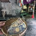 naru_knb_zeniarai