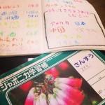 tsubaki_bg_kagaya