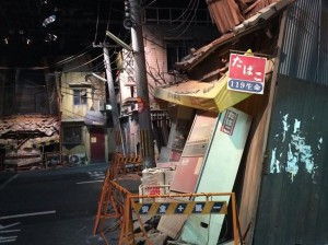 大阪市立阿倍野防災センター