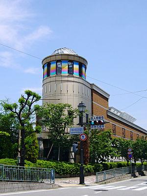 宝塚市立手塚治虫記念館