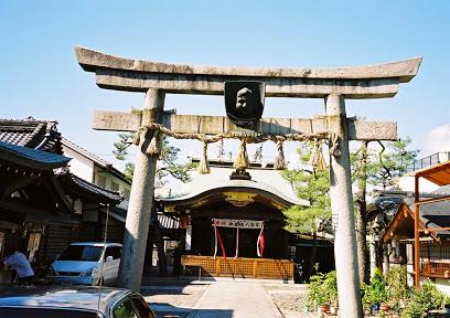 恵美須神社(ゑびす神社)