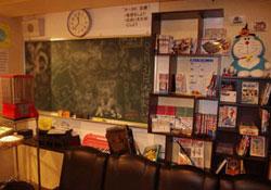 秘密基地 駄菓子バー A-55 大阪梅田店