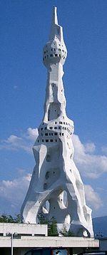 PLタワー(大平和祈念塔)