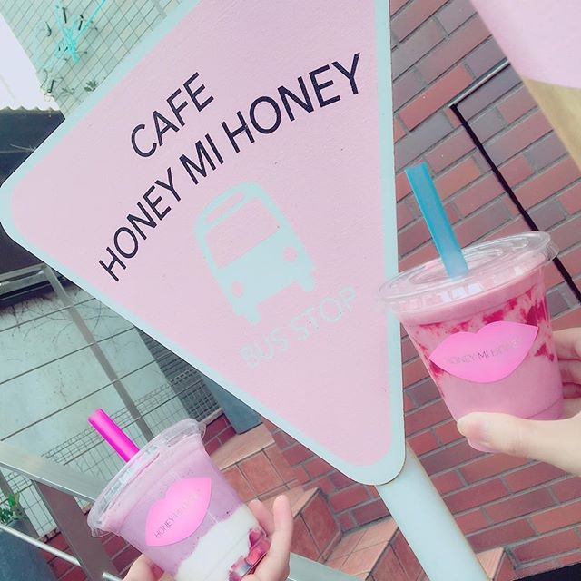 CAFE HONEY MI HONEY