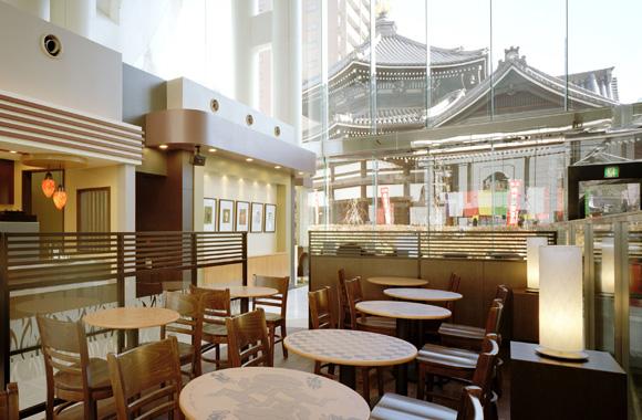 スターバックス・コーヒー 京都烏丸六角店