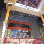 nakanobroadway