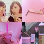 natsuminandayo_honeymi2