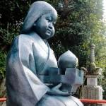 oohouonji
