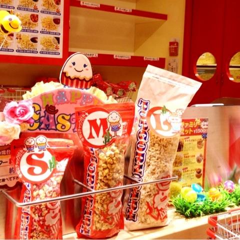 ポップコーンパパ ユニバーサルシティウォーク大阪店