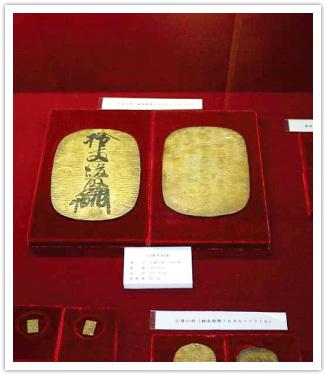 【閉館】造幣東京博物館