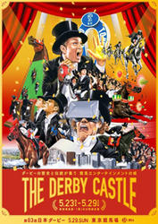 THE DERBY CASTLE (新宿高島屋)