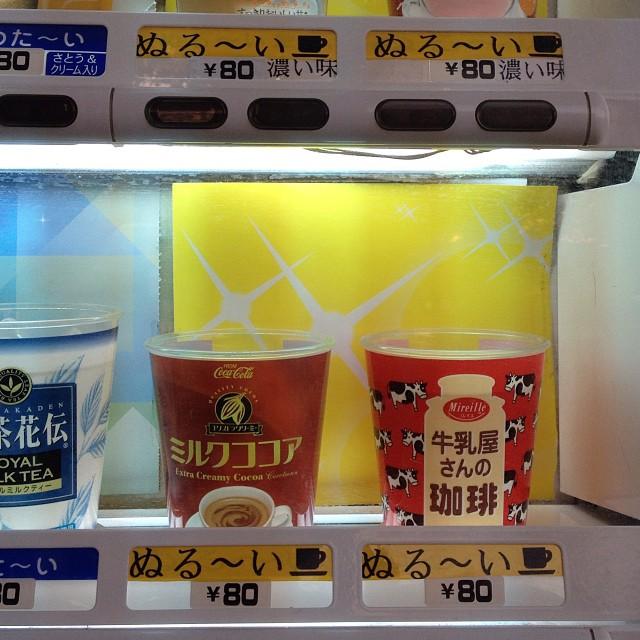 大清水駅 自動販売機