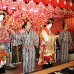 歌舞伎茶屋 吉貴