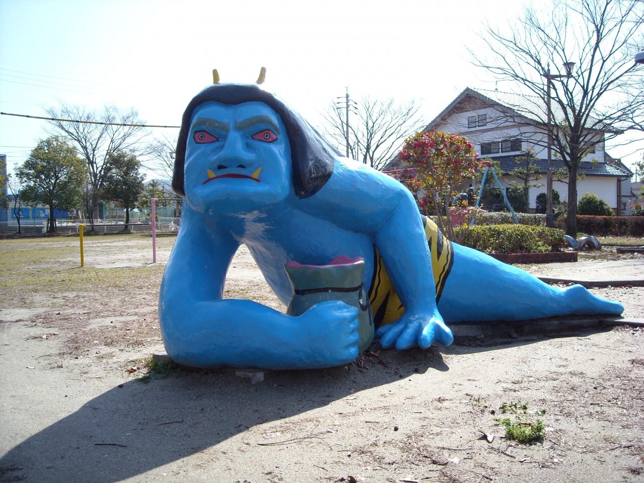 鬼ヶ島公園