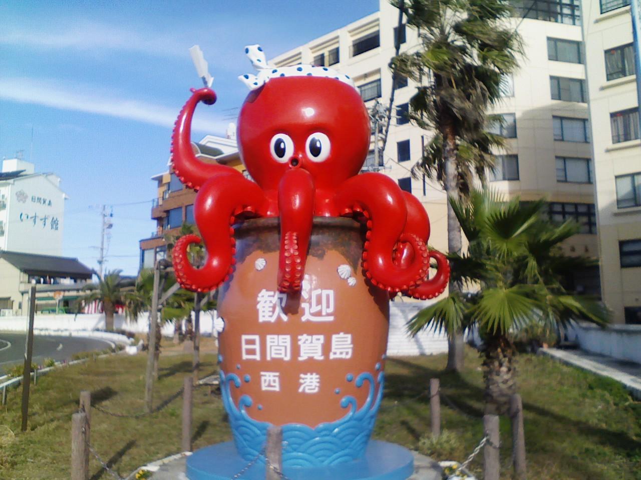 「日間賀島 西港 東港」の画像検索結果