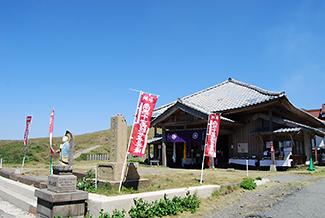 阿蘇山本堂