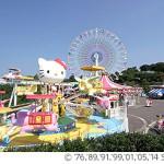 サンリオキャラクターパーク ハーモニーランド