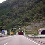 肥後トンネル