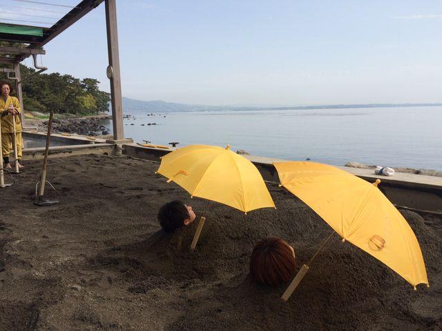 別府海浜砂湯