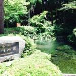 shirakawasuigen