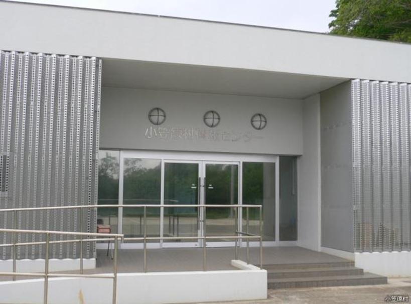 小笠原村情報センター