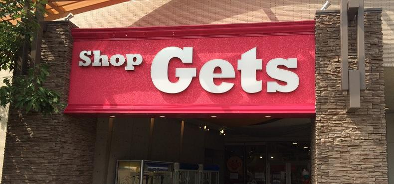 Shop Gets