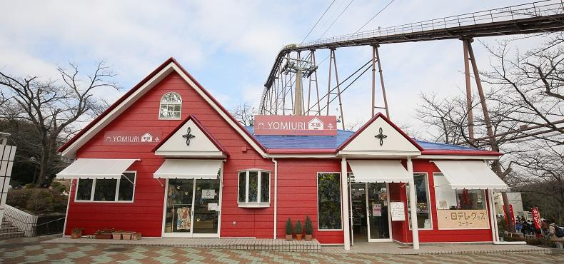 YOMIURI本舗