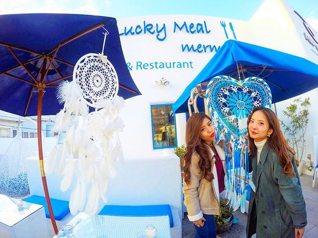 Lucky Meal Mermaid