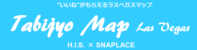 Snaplaceロゴ