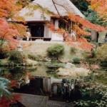 yoshimizuen