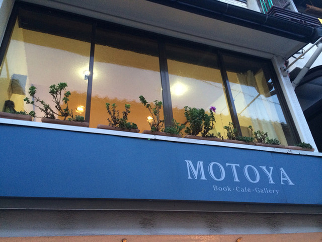 MOTOYA Book・Cafe・Gallary