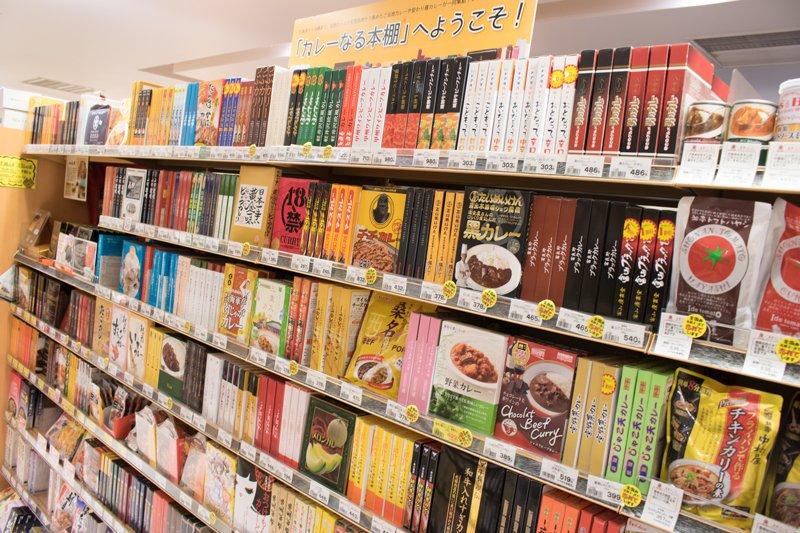 カレーなる本棚(北野エース 大丸浦和パルコ店)