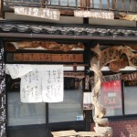 katsuyamacho
