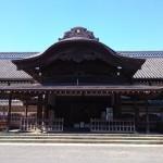 kawagoezyouhonmaru