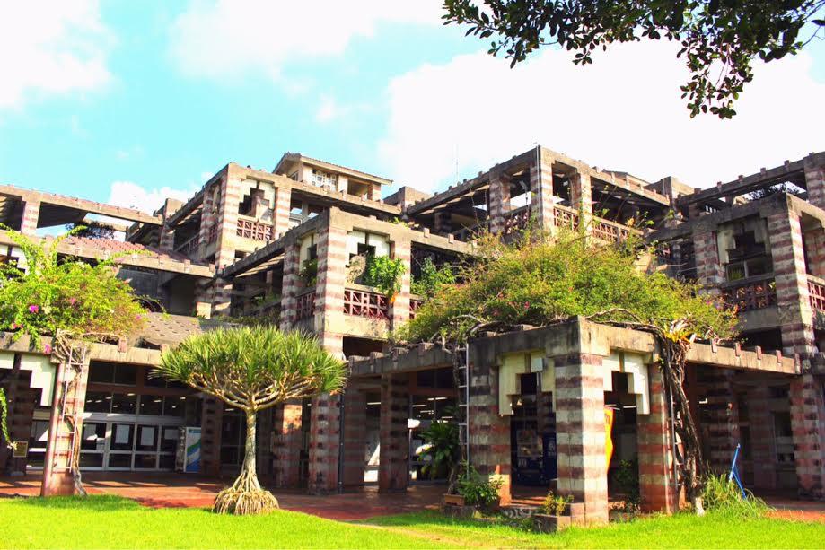 名護市庁舎
