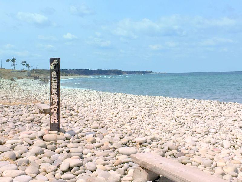 鳴り石の浜