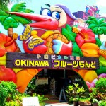 okinawafruitsland