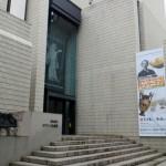 orientmuseum