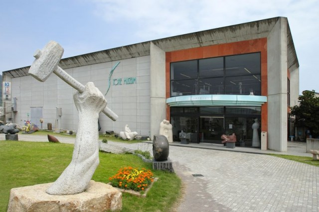 ストーンミュージアム(石の美術館)