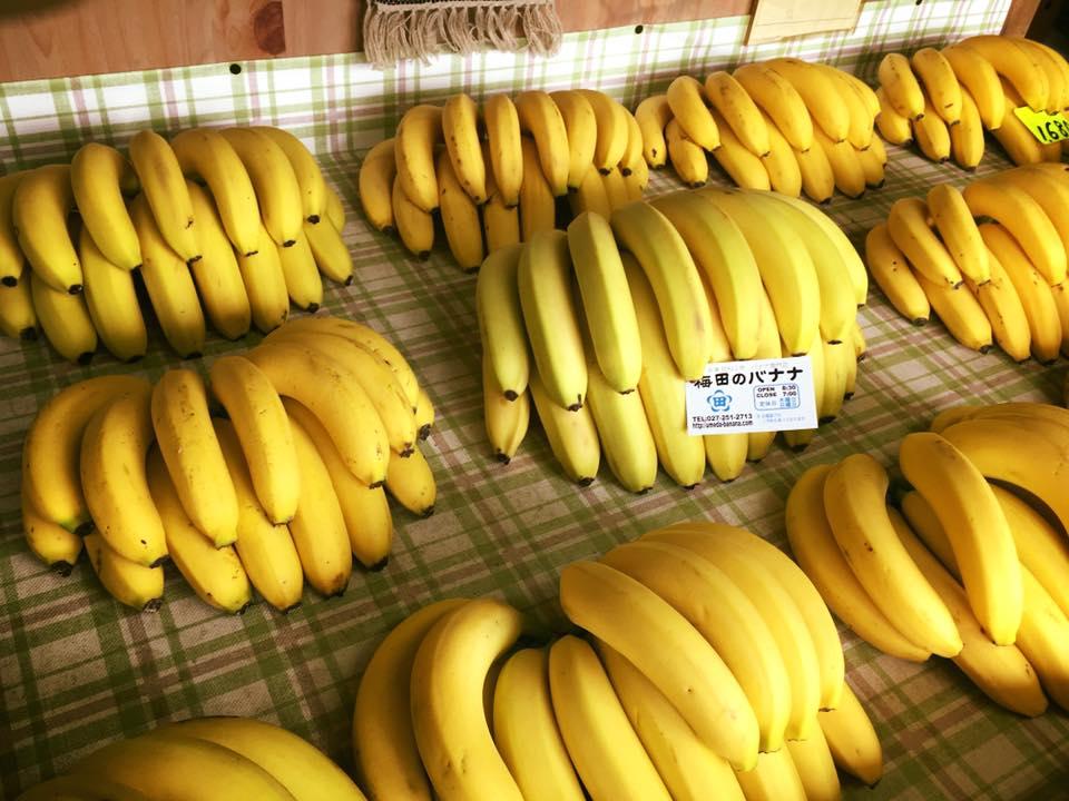 梅田のバナナ