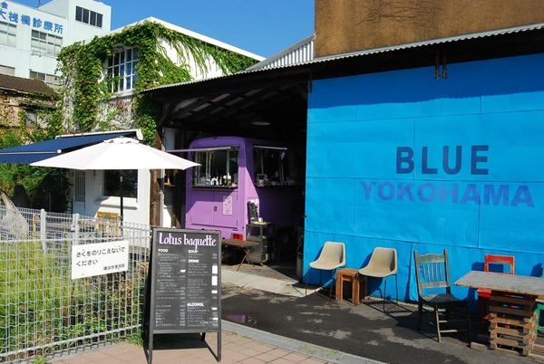 BLUE BLUE YOKOHAMA