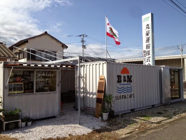B&M SURF&CAFE