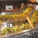 daiowasabi