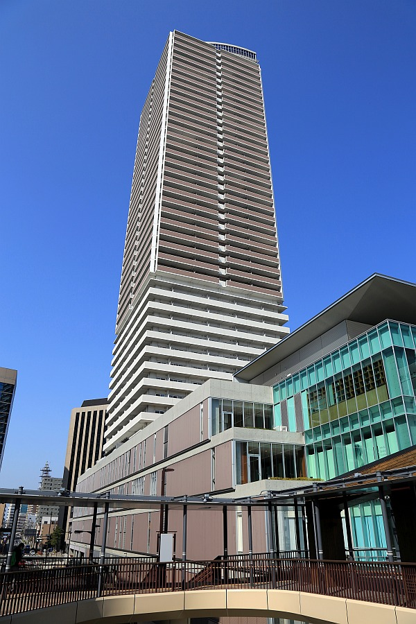 岐阜シティ・タワー43
