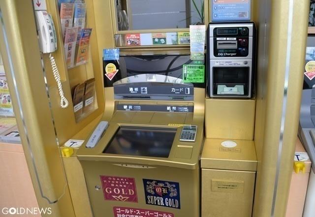 スロットATM 大垣共立銀行