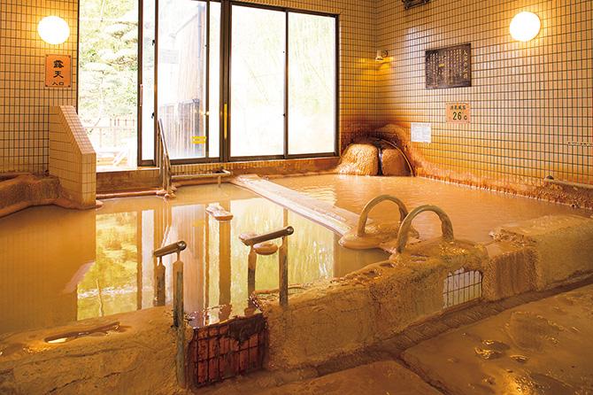 花山温泉薬師の湯