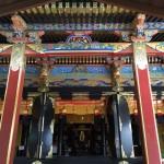 hisanouyama