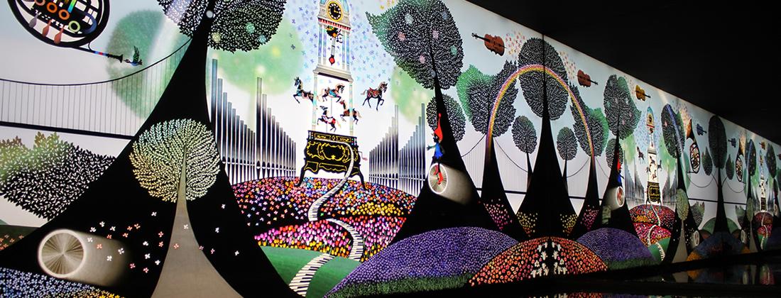 影絵の森美術館